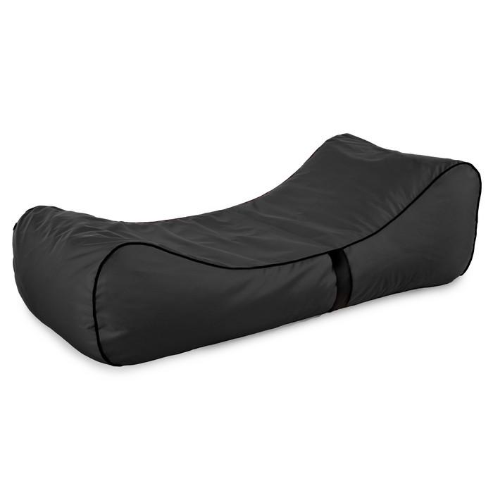 Modern Relax Sessel Lounge Schwarz Outdoor